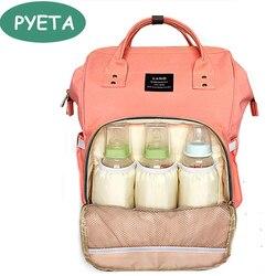 Fashion mummy maternity nappy bag brand large capacity baby bag travel backpack desiger nursing bag for.jpg 250x250