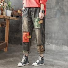 a8844f5cd722  EWQ  2018 Nouvelle Mode Patchwork Vintage Élastique Bande Jeans Femmes  Vintage Lâche Personnalité Automne À La Mode Bas BD364