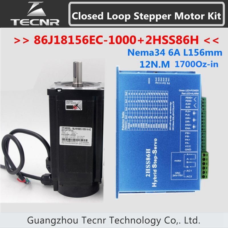 NEMA 34 Closed Loop 12NM 6A L 156mm 2 phase step motor driver 86J18156EC-1000+2HSS86H DC(40-110V) / AC(60-80V) modern stainless steel soap frame with sucker silver