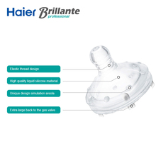 Haier Brillante 230ml 8 Ounce PP Nursing Care Mamadeiras Infant Newborn Toddler Baby Feeding Wide Mouth Milk Bottle Feeder
