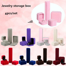 4pcs/set Flannel Jewelry Box Bracelet Ring Necklace Earrings Storage Case Set Gift