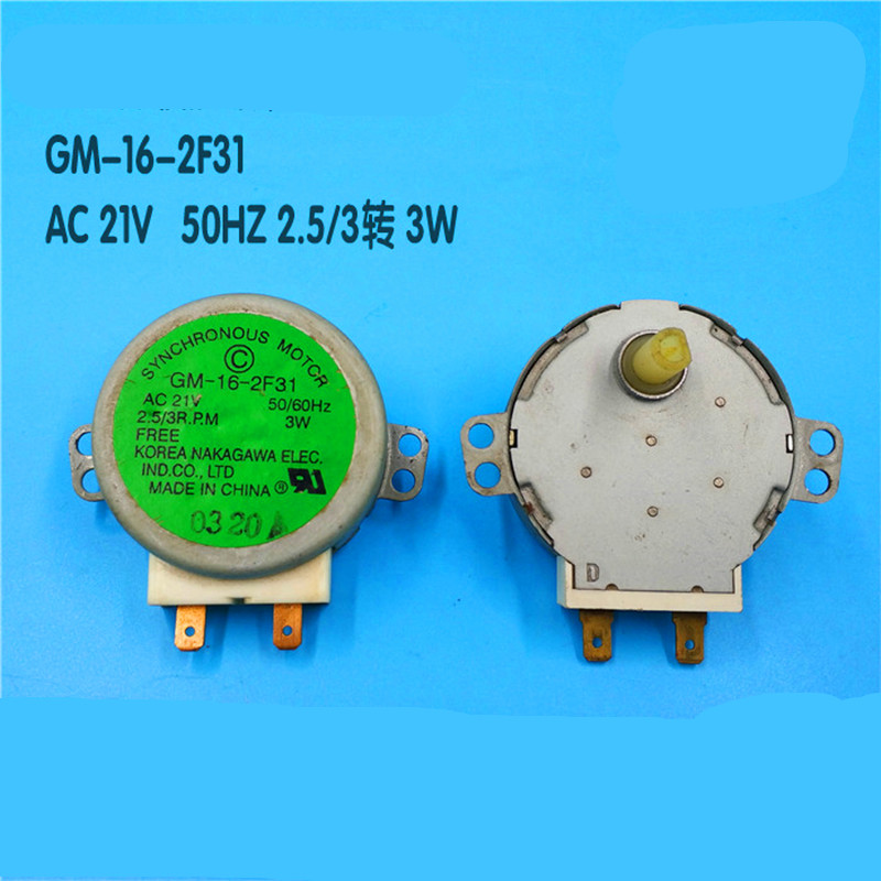 1pcs Suitable for Samsung Microwave Oven Trays Motor GM-16-2F31 Synchronous Motors Glass Turntable Motors Microwave Oven Parts microwave accessories microwave glass turntable microwave stand synchronous motor revolutions core bobbin gm accessories