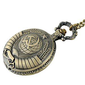 """Карманные часы в винтажном стиле с эмблемой """"серповидный молот"""", бронзовая подвеска на цепочке с эмблемой CCCP, Россия, для мужчин и женщин"""