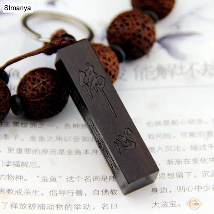 New ebony car keychain women men wood key ring fashion rectangle key holder party key chain gift jewelry K1537 image