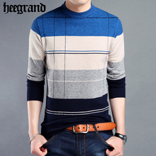 HEE GRAND Sweater Men 2017 Brand Pullovers Casual Sweater Male O-Neck Slim Fit Knitting Men's Sweaters Man Pullover MZL687