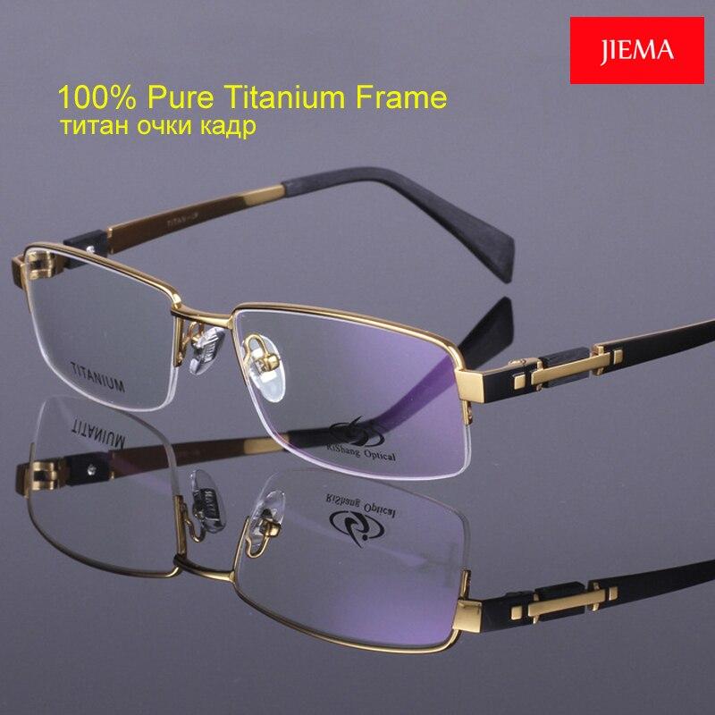 mens eyeglass frames titanium half rimless fashion brand glasses frames oculos de grau m8001 2 color