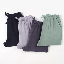 Plus Size 100% Cotton Women's Sleep Bottoms Pajamas Bottoms Sleepwear Pants