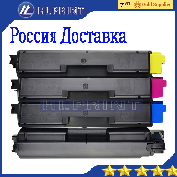 Compatible Toner Cartridge TK580 for Kyocera PRINTER FS-C5150DN ECOSYS P6021cdn c5150 p6021  toner cartridge for kyocera tk 3110 for kyocera mita tk 3112 tk 3111 tk 3113 tk 3114 laserjet printer cartridge free shipping