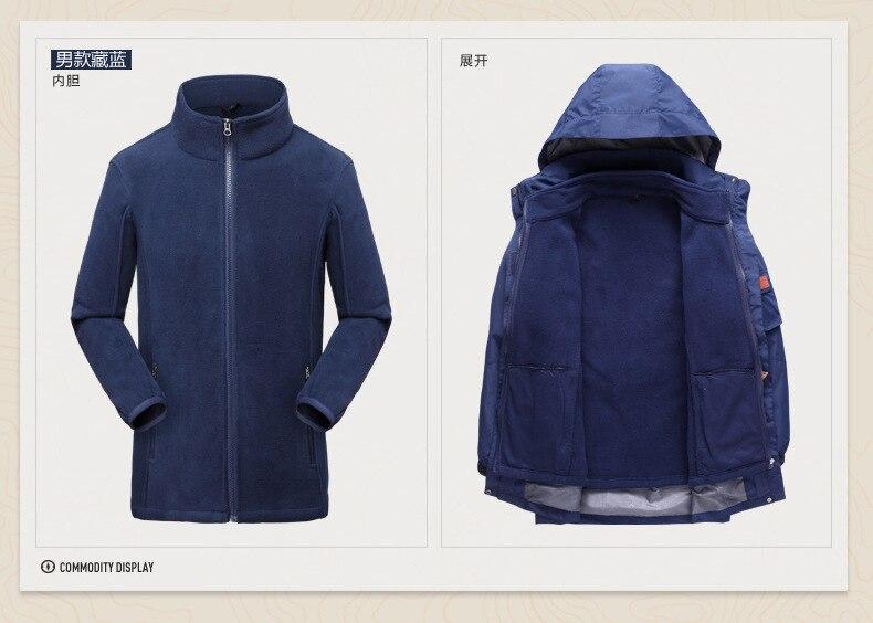 Extérieur grande taille offre spéciale 3 in1 imperméable coupe-vent hommes femmes veste couple respirant sports escalade camping ski amant manteau - 2