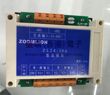 Special rectification eddy current module ZL24 10A for Zhonglian tower crane