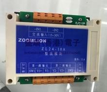 ZL24 10A spécial de module de courant de foucault de rectification pour la grue à tour de Zhonglian
