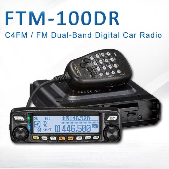 Appliquer à YAESU FTM 100DR double bande 50 W 12.5 KHz C4FM/FM talkie walkie numérique autoradio