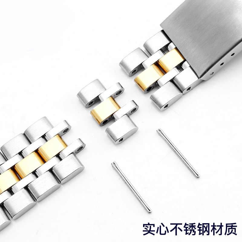 Shengmeirui Высокое качество нержавеющая сталь браслет 13 мм 17 19 мм 20 мм для мужчин и женщин часы ремешок для принцессы верблюд серии