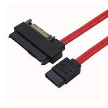 50 см sff 8482 sas 29 pin до 7 sata жесткий диск raid кабель