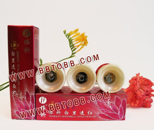 ФОТО Original YiQi Beauty red cover 3C cream+ Facial whitening moisturizing
