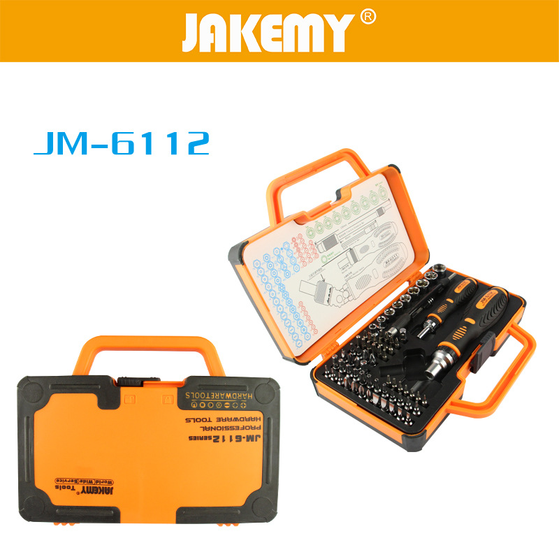 JAKEMY 69 in 1 Screwdriver Set Adjustable Magnetic Ratchet Laptop Computer Home Furniture Auto Car Mechanic Screwdriver Kit in Screwdriver from Tools