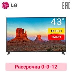Светодиодный телевизор LG