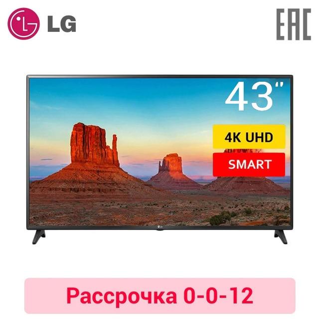 """Телевизор 43"""" LG 43UK6200 4K SmartTV"""