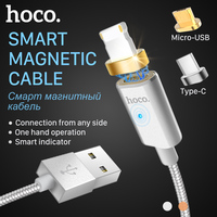 HOCO Magnetic Charging USB Cable Nylon Braid for Apple Lightning iPhone Micro-USB Type-C for Samsung Xiaomi Charger Data Sync