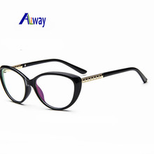 Aliway Glasses Frame Men Women's Spectacle Frame Optical Glasses With Clear Glass Brand Clear Transparent Glasses Gafas de vista