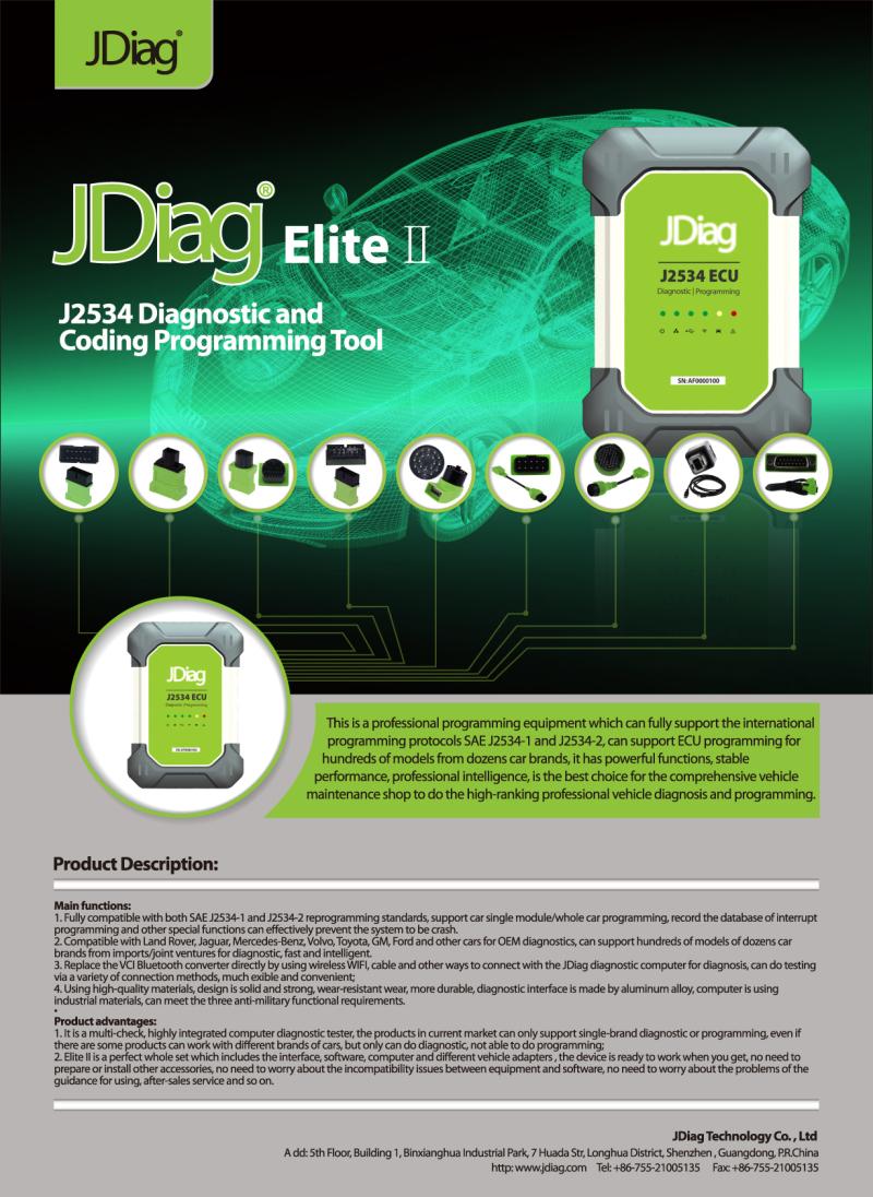 JDiag2