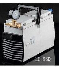 לוהטת LH-95D משאבת שקט