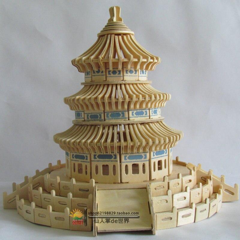 Пекин Храм Неба головоломки Необычные интеллектуальные Обучающие игрушки 3D здание модель деревянные дети взрослые игрушки ручной работы П...