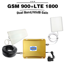 LCD Display GSM 900 4G LTE 1800 Repeater GSM 900 1800 mhz Mobile Phone Signal Booster 65dB Dual Band Amplifier Repetidor Celular