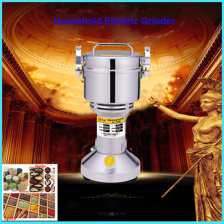 1PC HC-700 220V/110V Multifunction 700g Electric Grinder Herb Flour Coffee Pulverizer Food Mill Grinding Machine free shipping 1000g commercial grain grinding machine herb grinding machine flour mill coffee mill