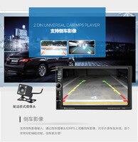 7060b 7 дюймов 12 В Авто 2 DIN Bluetooth TFT Экран Аудиомагнитолы автомобильные стерео MP3/MP4/MP5 плеер поддержка AUX FM USB SD MMC