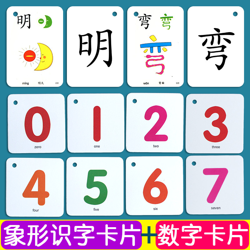 408PC/Sset Number And Chinese Characters Cards For Starter Learners And Children With Chinese Phrase ,hanzi Cards And Pin Yin