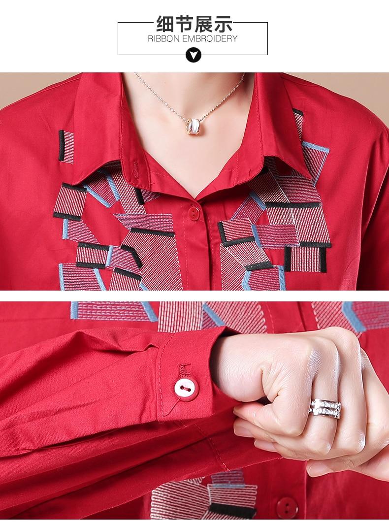 WAEOLSA Woman Casual Loose Shirt Blue Red Cotton Top Women Print Oversized Blouses Plus Size Top Lady Leisure Shirt Spring Autumn (13)