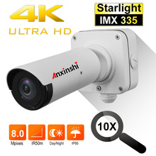 все цены на 4K 8mp ultra HD 4 in 1 cvi tvi ahd analog camera Starlight night vision IR 50M UTC waterproof security cctv SDI bullet camera онлайн