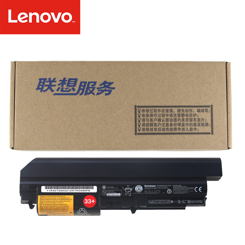 Original Laptop battery For Lenovo ThinkPad T400 R400 R500 R61 R61I 6 core High capacity new original for lenovo thinkpad t400 r400 r61 r61i t61 14 1 lcd panel screen 141 wxga 1280 800 lp141wx3 tl r1 42t0496 27r2459