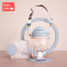 Babycare Baby Water Bottle Infant Feeding Cartoon Gravity Ball Cup Training Handle Straw Drink 360ml