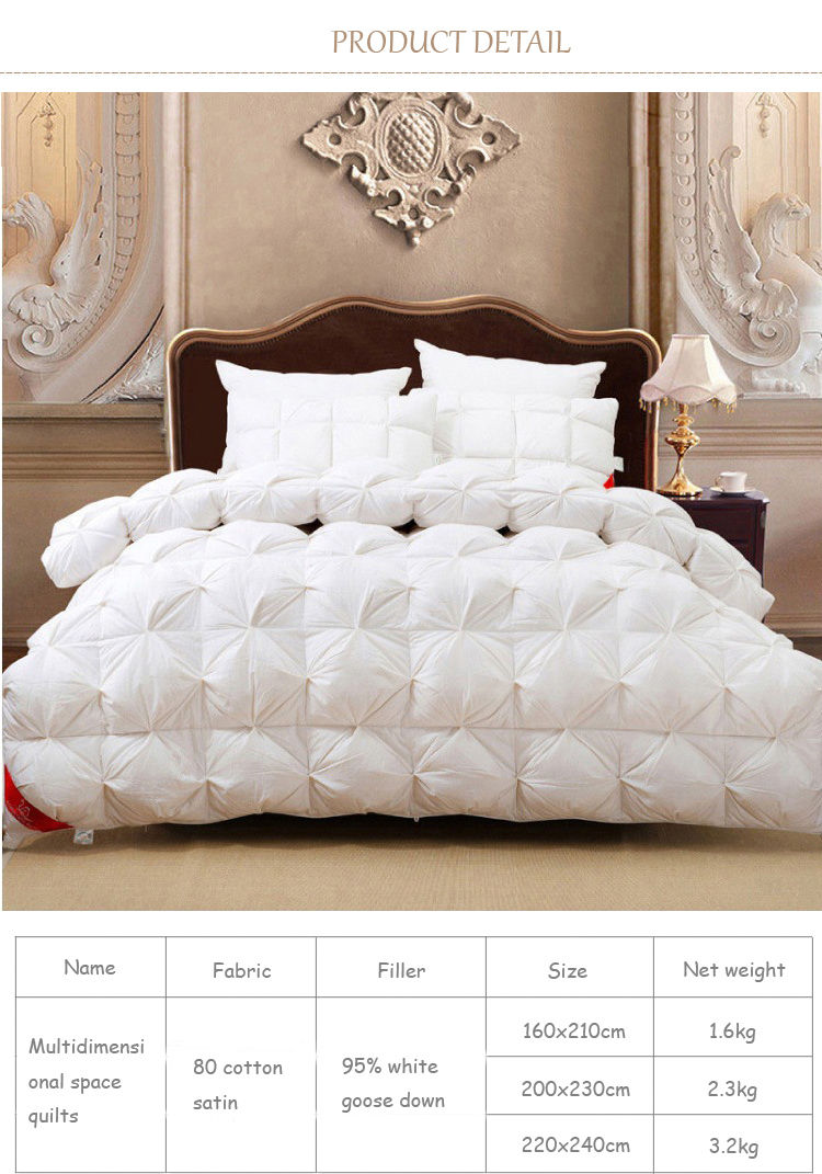 Multidimensional space duvet quilt White goose quilts European court warm and soft quilts comforter01