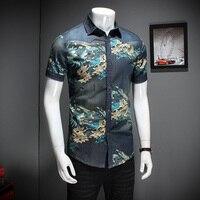 2017 Men Floral Shirt Summer Fashion Turn Down Collar Short Sleeve Shirts Mens Hot Sale Plus