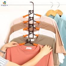 Magic Clothes Storage Steel Drying Racks Fish Bone Multi-layer Hanger Wardrobe Organizer Clothing Support