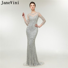 2c453b004cff JaneVini Shiny Sequined Long Silver Prom Dress 2019 O-Neck Luxury Heavy  Beaded Illusion Arabic Mermaid Prom Dresses Vestido Gala