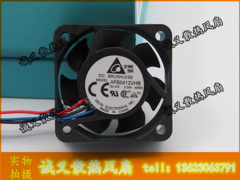 Free Shipping DELTA AFB0412VHB AR50 4015 4CM 40MM 4*4*1.5CM 12V Dual Ball Bearing Cooling Fan 3 Line I 40 * 40 * 15mm