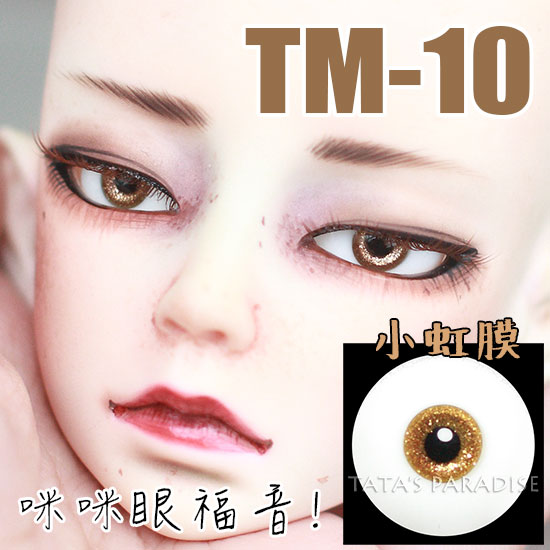 1/3 1/4 1/6 BJD Eyes 14mm/ 16mm Eyeballs  for SD/MSD/YSD/70CM Ball-jointed Doll np managed heart failure clinic model