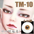 1/3 1/4 1/6 BJD Eyes 14mm/ 16mm Eyeballs  for SD/MSD/YSD/70CM Ball-jointed Doll
