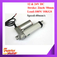 12Volt or 24Volt Max 100N Load Capacity of Linear Actuator, 40mm/s High Speed 2inch/ 50mm Stroke,