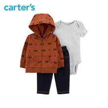 3pcs soft cotton raccoon print and stripes jacket set Carter s baby boy spring autumn clothing