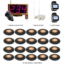 JINGLE BELLS Wireless Waiter Calling System For Restaurant, Hotel 20 call button+1 main host+2 watch pager+1 signal booster