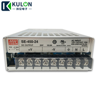 Original MEAN WELL SE 450 24 450W 18.8A 24V Meanwell Power Supply AC 110V/220V to DC 24V SMPS 2 years warranty