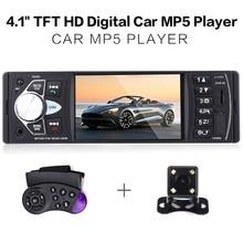 4022D 4.1 Inch 1 Din Auto Car Radio Audio Stereo Multimedia Player 1Din Bluetooth Autoradio FM USB SD AUX with Rear Camera