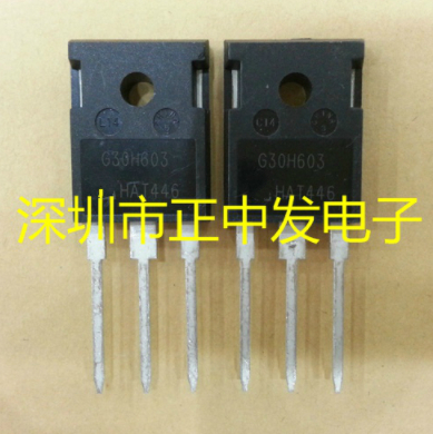 G30H603 IGW30N60H3 100%new original 10pcs image