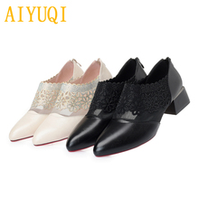 Купить с кэшбэком AIYUQI women's shoes 2019 spring new genuine leather women's shoes, banquet mesh rhinestone pointed fashion shoes women