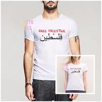 Summer Free Palestine T-Shirt Men Women Freedom Palestina Gaza Was Terror Jews New World Order Shirt Brand Clothing O Neck Shirs